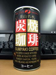 美山名水 炭焼珈琲 - MIYAMA MEISUI SUMIYAKI COFFEE