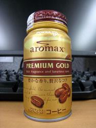 アロマックス プレミアムゴールド - aromax PREMIUM GOLD