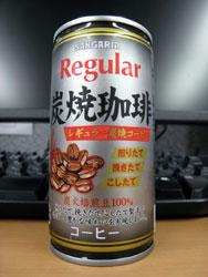 サンガリア レギュラー炭焼珈琲 - SANGARIA Regular