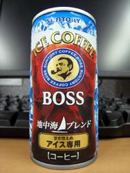 ボス 地中海ブレンド - BOSS ICE COFFEE