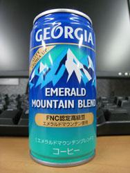 ジョージア エメラルドマウンテンブレンド - GEORGIA EMERALD MOUNTAIN BLEND