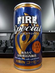 ファイア スペシャル 挽きたて18時間以内抽出 - FIRE Special