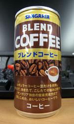 サンガリア ブレンドコーヒー - SANGARIA BLEND COFFEE