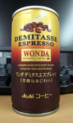 ワンダ デミタスエスプレッソ 芳潤なあじわい - WONDA DEMITASSE ESPRESSO