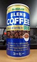 サンガリア ブレンドコーヒー 微糖 - SANGARIA BLEND COFFEE