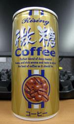 Rising 微糖Coffee - 朝日商事