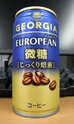 ジョージア ヨーロピアン 微糖 [じっくり焙煎] - GEORGIA EUROPEAN