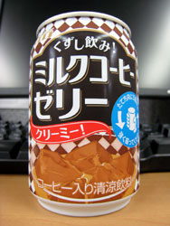 くずし飲み! ミルクコーヒーゼリー - JT