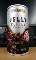 ジョージア ゼリーコーヒー - GEORGIA JELLY COFFEE