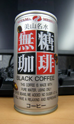 美山名水 無糖珈琲 - MIYAMA MEISUI BLACK COFFEE
