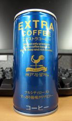 神戸居留地 エクストラコーヒー - EXTRA COFFEE 富永食品