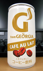 G from ジョージア カフェオレ - G from GEORGIA CAFE AU LAIT