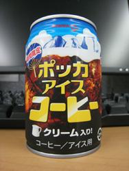 ポッカ アイスコーヒー クリーム入り!