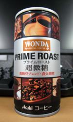 ワンダ プライムロースト 超微糖