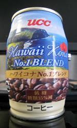ファミマ限定 UCC ハワイコナNo.1ブレンド 低糖