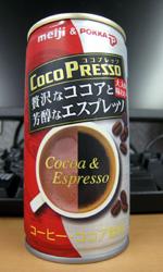 【缶コーヒーレビュー】 明治&ポッカ ココプレッソ 贅沢なココアと芳醇なエスプレッソ - COCO PRESSO