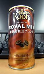 ルーツ ロイヤルミックス - Roots ROYAL MIX