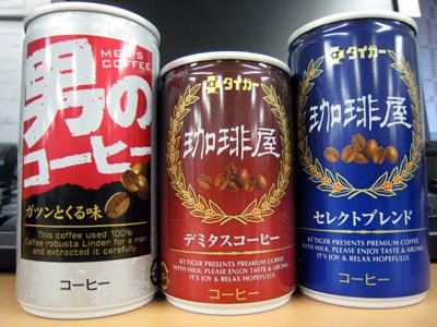 タイガー 缶コーヒー