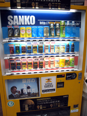 SANKOの自販機