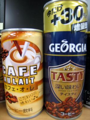 博多で見つけた缶コーヒー