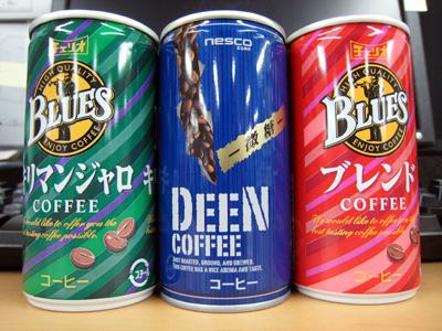 関西で入手した缶コーヒー
