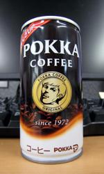 おいしさUP ポッカコーヒーオリジナル - POKKA COFFEE