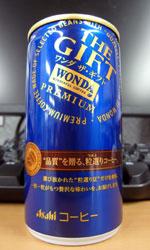 ワンダ ザ・ギフト - WONDA THE GIFT