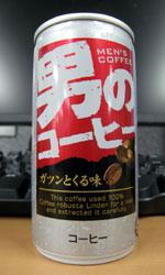 タイガー 男のコーヒー ガツンとくる味 - MEN'S COFFEE