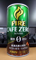 【缶コーヒーレビュー】 ファイア カフェゼロ 糖類ゼロ - KIRIN FIRE CAFE ZERO