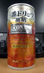 【缶コーヒーレビュー】 ワンダ 一番ドリップ 微糖 澄みきったコク - WONDA