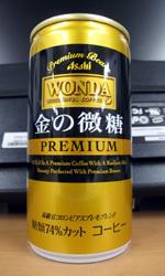 【缶コーヒーレビュー】 WONDA 『金の微糖』と『一番ドリップ 微糖』を飲み比べ