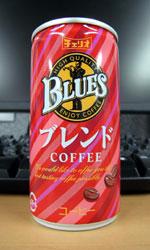 【缶コーヒーレビュー】 BLUES ブレンドコーヒー - チェリオ