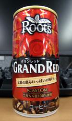 【缶コーヒーレビュー】 ルーツ グランレッド - Roots GRAND RED