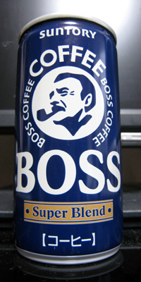 BOSS スーパーブレンド