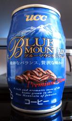 【缶コーヒーレビュー】 ファミマ限定 ブルーマウンテンブレンド - UCC