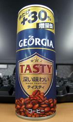 【缶コーヒーレビュー】 ジョージア テイスティ 深い味わい +30%増量缶 - GEORGIA TASTY