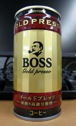 【缶コーヒーレビュー】 ボス ゴールドプレッソ - BOSS gold presso