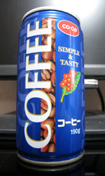 【缶コーヒーレビュー】 生協(コープ) コーヒー - CO-OP SIMPLE&TASTY COFFEE