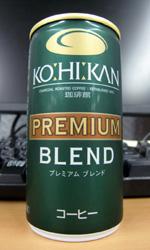 【缶コーヒーレビュー】 珈琲館 プレミアムブレンド - KOHIKAN