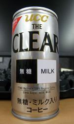 【缶コーヒーレビュー】 UCC THE CLEAR 無糖・ミルク入りコーヒー