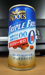 【缶コーヒーレビュー】 ルーツ 「トリプルフリー」 糖類ゼロ 脂質ゼロ カロリーゼロ - Roots TRIPLE FREE