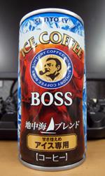 【缶コーヒーレビュー】 ボス 「地中海ブレンド」 甘さ控えめアイス専用 2010年版 - BOSS