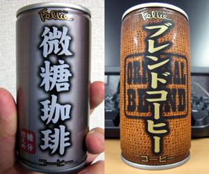 フェリーチェの缶コーヒー