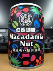 【海外缶コーヒーレビュー】 伯朗咖啡 夏威夷豆風味咖啡 - MR.BROWN COFFEE Macadamia Nut 【台湾】