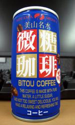 【缶コーヒーレビュー】 美山名水 微糖珈琲 - MIYAMA MEISUI BITOU COFFEE