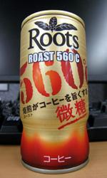 【缶コーヒーレビュー】 ルーツ 「ROAST 560℃」 微糖 - Roots