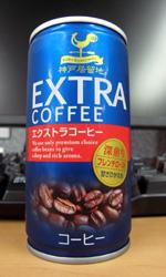 富永食品 EXTRA COFFEE