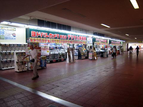 ヨドバシカメラ 新潟店 全貌