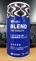 【缶コーヒーレビュー】 伊藤園 W BLEND THE QUALITY - ITO EN