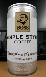 【缶コーヒーレビュー】 ボス 「シンプルスタイル」 甘味料不使用 - BOSS SIMPLE STYLE